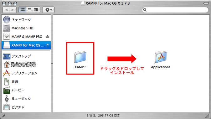 xamppmac02.jpg