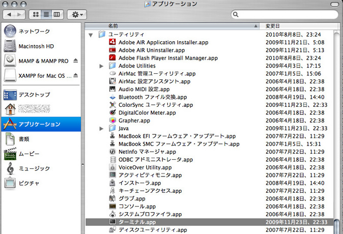 xamppmac12.jpg