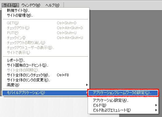 id037_a.JPG