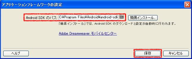 id040_a.JPG
