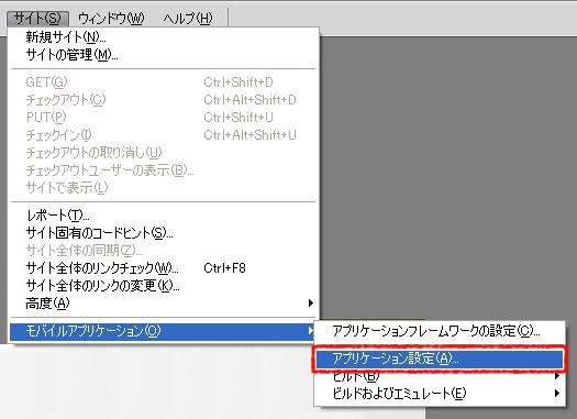 id041_a.JPG