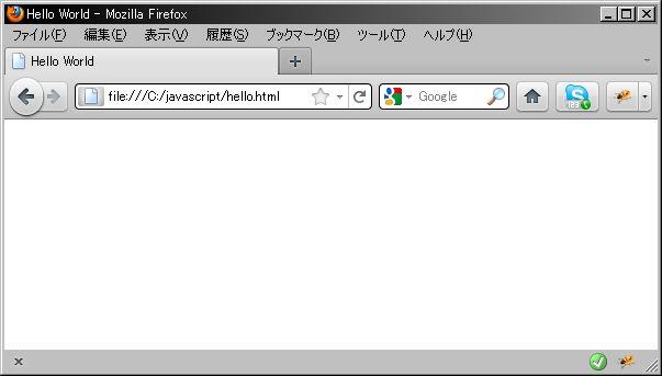 FireFoxで表示