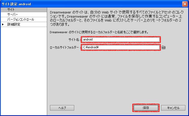 id042_a.JPG