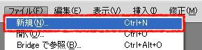 id044_a.JPG