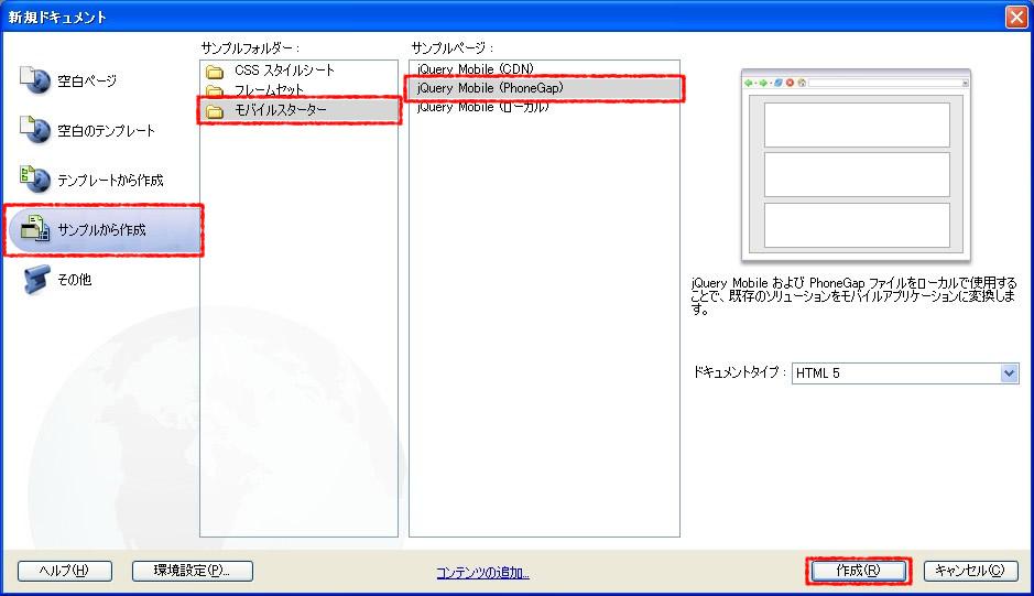 id045_a.JPG