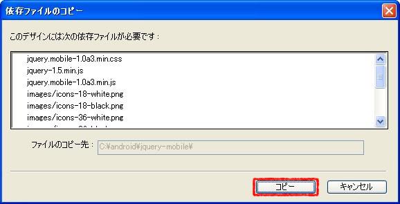 id048_a.JPG