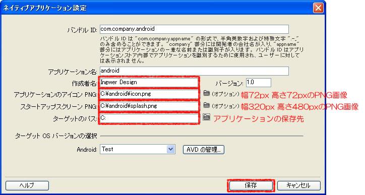 id049_a.JPG