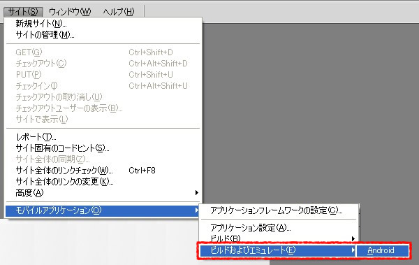 id050_a.JPG