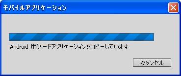 id051_a.JPG