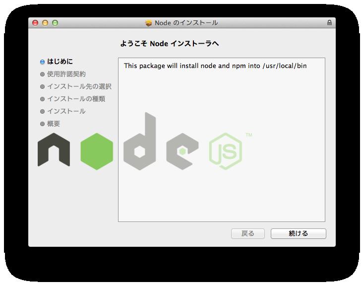 node03.png