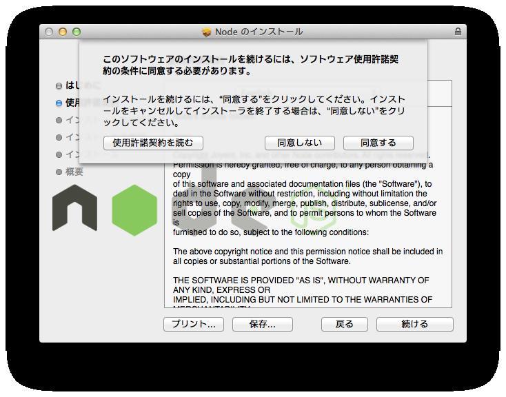 node05.png