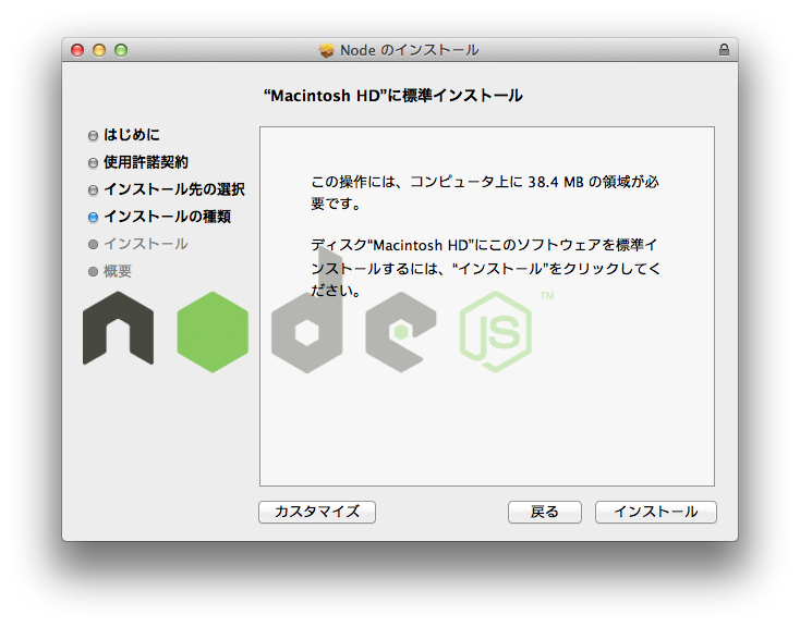 node06.png