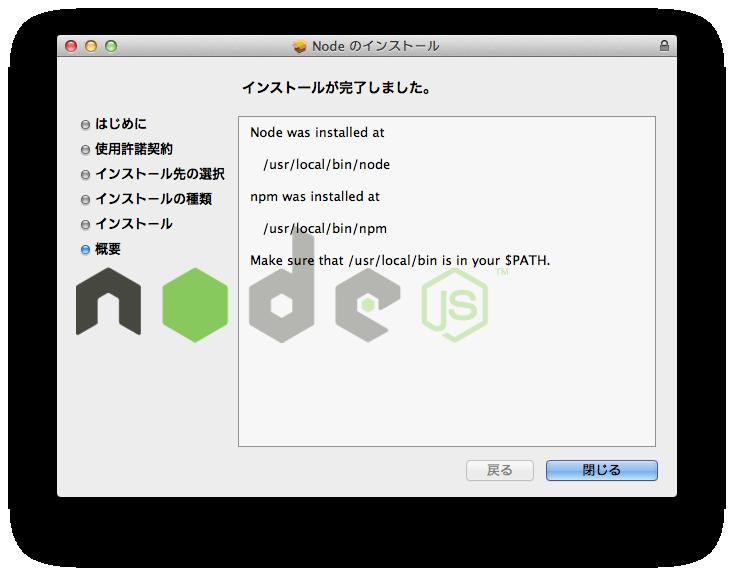 node08.png