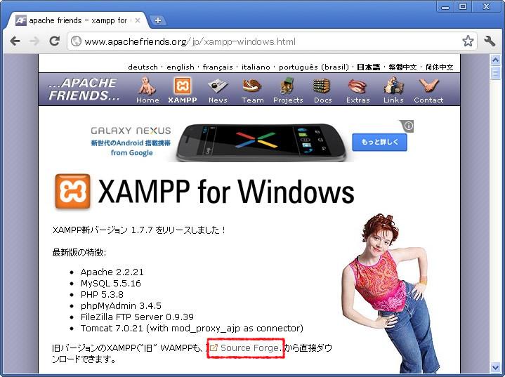 xampp000.jpg