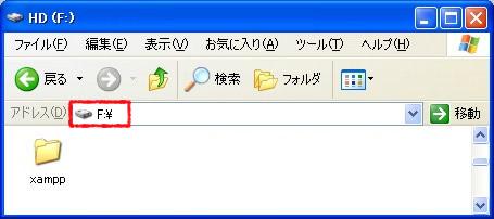 xampp004.jpg
