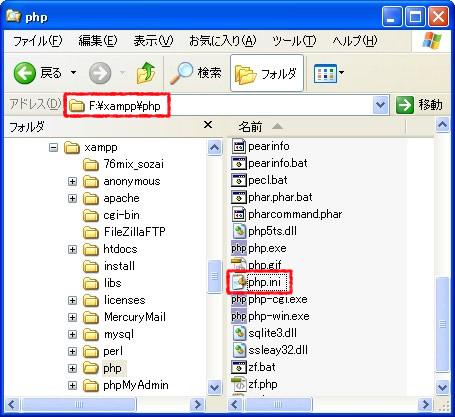 xampp005.jpg