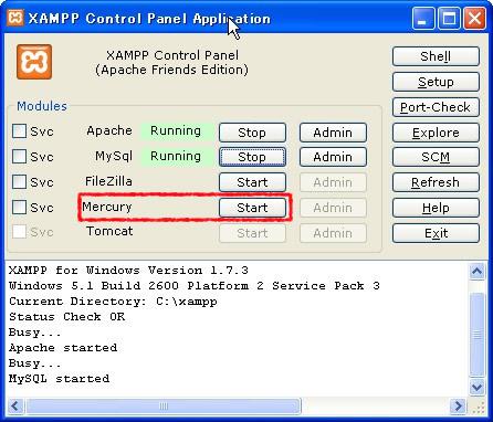 xampp009_2.jpg