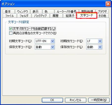 xampp018.jpg