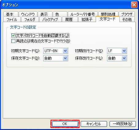 xampp018_1.jpg