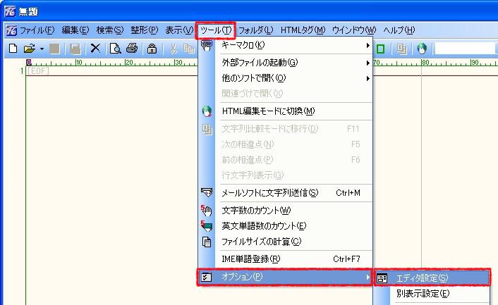 xampp019.jpg