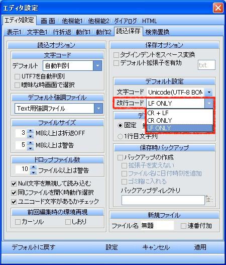 xampp021.jpg