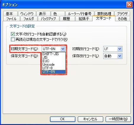 xampp025.jpg