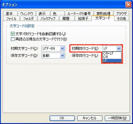 xampp026.jpg
