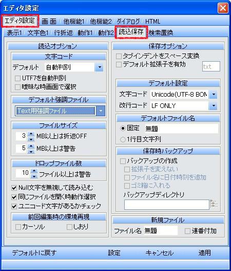 xampp028.jpg