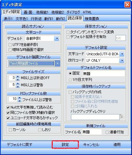 xampp028_1.jpg