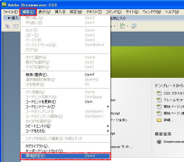 xampp029.jpg