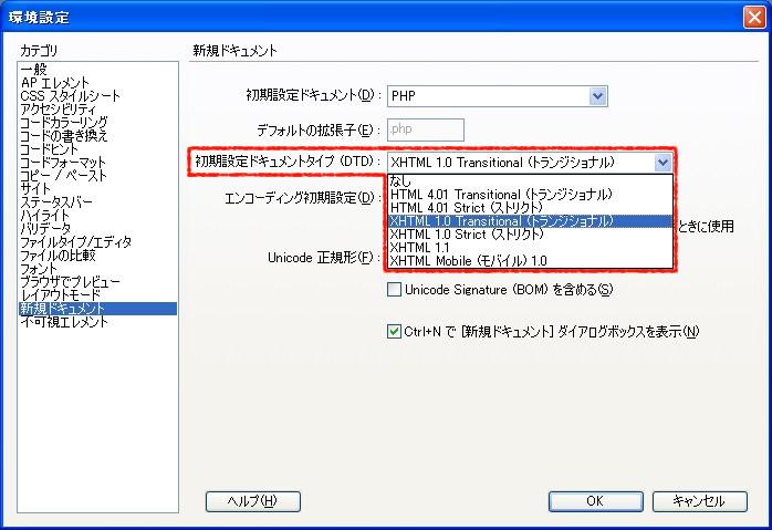 xampp032.jpg