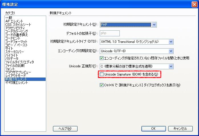 xampp034.jpg