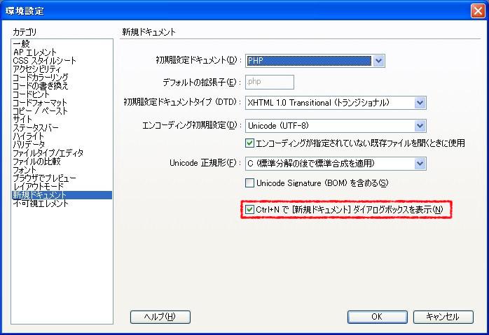 xampp034_1.jpg