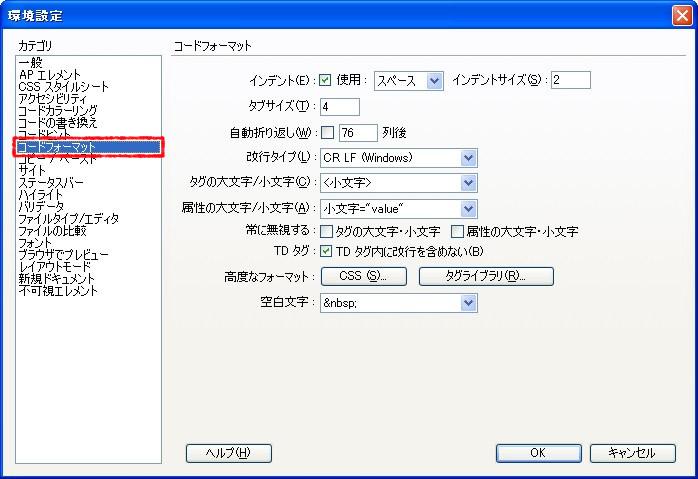 xampp037.jpg