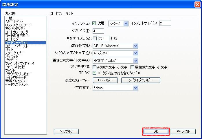 xampp037_1.jpg