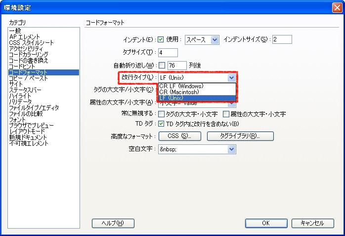 xampp038.jpg