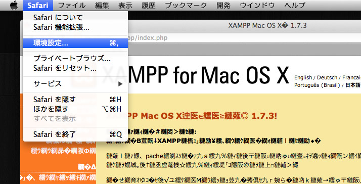 xampp_add2.jpg