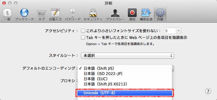 xampp_add3.jpg