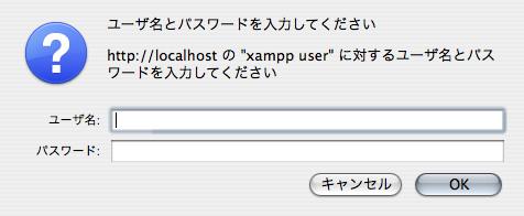xamppmac14.jpg